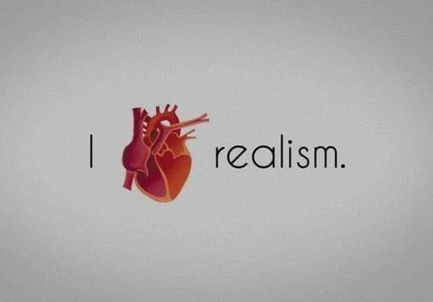 Я люблю реализм