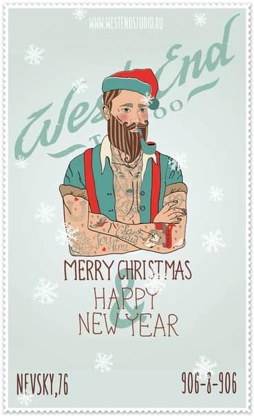 Новогодняя открытка WE